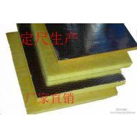 钢结构、金属屋面用优质玻璃棉卷毡 憎水率98% 龙飒A级防火玻璃丝棉