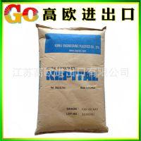 高抗冲POM/韩国工程塑料/FU2050 食品级pom 工程塑料聚甲醛