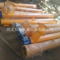 现货各种型号水泥螺旋输送泵 管式螺旋输送机 绞龙输送机