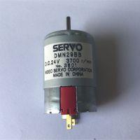 日本电产伺服NIDEC SERVO直流电机DME25BA 12V现货供应