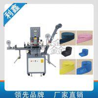 利鑫全自动织带压花机|压纹机|烫金机|4条独立进带,洗 水不反弹