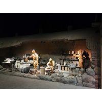雕塑雕刻/雕塑艺术/雕塑模型/雕塑家园