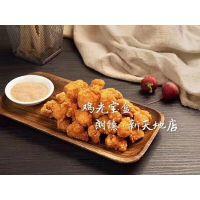 什么炸鸡品牌加盟好【鸡光宝盒】10平米开店3.98万元起