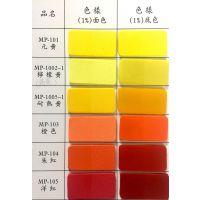 东莞橡胶颜料批发 橡胶杂件专用色母厂家