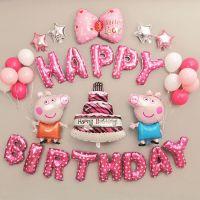 儿童生日布置装饰气球套餐宝宝一周岁派对用品生日快乐会场背景墙