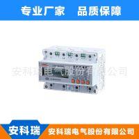 厂家供应 多功能监测仪表 多功能电能仪表 多功能数显液晶仪表