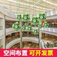 春夏季商场氛围装饰幼儿园花球吊饰4s店展厅布置橱窗春天主题吊顶