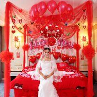 BRS新款结婚创意婚房装修布置花球纱幔婚庆用品新房装饰拉花套餐