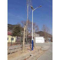 山西阳泉太阳能路灯 亮度高 光衰小 厂家免费质保两年