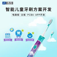 儿童智能牙刷方案开发 硬件设备声波震动充电式软毛防水电动牙刷