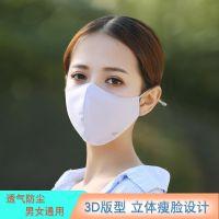 舒美佳春夏防尘口罩 PM2.5印花纯棉全棉面罩 厂家批发定制LOGO
