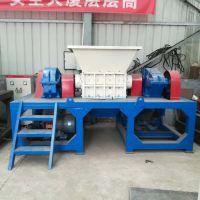 河南巩义煜鑫600型不锈钢撕碎机 资源回收节能设备