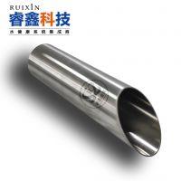 佛山厂家批发304不锈钢圆管 可供激光切割 无毛刺披风