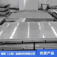 GH4145镍基合金材料硬度 GH4145镍基合金管 厂家特价