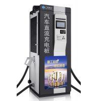 柳州充电桩150-210KW直流充电桩|放心源