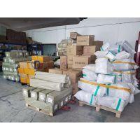大陆快递件到托运台湾集运运费|台湾出口快递费|大陆上门提货托运到台湾集运