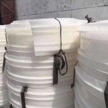 供应PVC塑料止水带(图)EVA背贴式橡胶止水带生产厂家