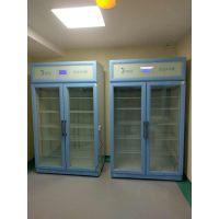 立式大容量冷藏柜