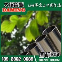 316酒店用卫生级不锈钢工程配套DN40*1.2