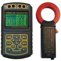 JY CD96-3Z型移频在线测试记录表 精迈仪器
