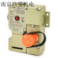 日本原装IDEC和泉 安全门锁开关 HS5D-03ZRN