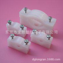 龙然厂家批发定制 组合式卡线夹 拱型卡式压线板 圆形塑料线夹