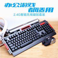 跨境专供电脑游戏办公家用悬浮金属多媒体2.4G无线键盘鼠标套装