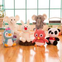 火爆抓娃娃机小货毛绒玩具熊猫小象兔子企鹅猫咪公仔超低价玩偶