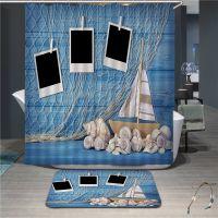 速卖通外贸 数码打印3D浴帘浴垫窗帘家具同色系个性定做产品