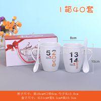 爆款1314陶瓷情侣杯定制LOGO 结婚回礼七夕情人节促销活动小礼品