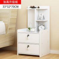 经济简易床头柜简约现代小柜子迷你收纳储物柜带锁大容量实木色