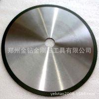高硼硅玻璃专用超薄金刚石切割片 树脂切割片350