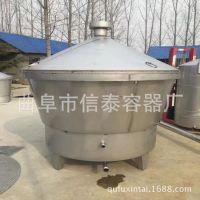 白酒煮酒甄酿酒设备 不锈钢双层大型烧酒设备烤酒设备