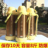 干冰桶大号4升8斤保温箱专用干冰储存桶干冰保存桶壶容器酒店餐饮