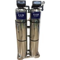 陕西省锅炉水除水垢软化水质过滤桶 不锈钢井水处理过滤机器 脉德净