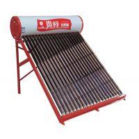 贵标太阳能热水器安装需注意什么问题?