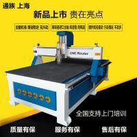 供应沙发层板雕刻机家具板材雕刻开料机木工板材家具裁板机