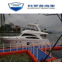 科罗普水面娱乐浮箱 游乐设施码头浮台 水上工程浮桥