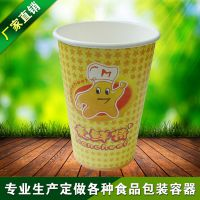 【爆款热销】哈尔滨500ml420ml咖啡纸杯 奶茶纸杯热饮纸杯