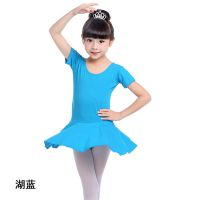 舞蹈服儿童短袖女童春夏季芭蕾舞裙体操服练功服装幼儿园考级衣服