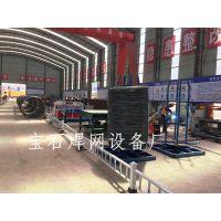 高效全自动焊网机生产流程
