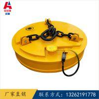 起重电磁铁 直径80圆形强磁力吸盘 下水吸废铁式强力磁铁 磁盘