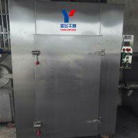 中药饮片烘干用热风循环烘箱 干燥设备