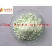 氟化镝新报价氟化镝产品指标
