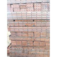 二手钢模板报价\临沧国标钢模板\钢模板多少钱一块
