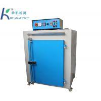 高低温冲击老化试验箱优质生产厂家-华凯检测