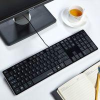 B.FRIENDit壁虎忍者KB1430+G2超薄静音有线键盘鼠标套装 USB接口有线套装