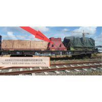 郑州国际货运公司 郑州出口货运公司 郑州海运 郑州空运,郑州铁路出口公司