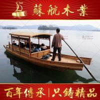 苏航厂家定制5米仿古乌篷木船绍兴婚纱摄影道具船餐饮观光船