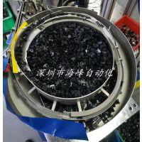 深圳胶壳振动盘电子五金电气自动送料震动盘
